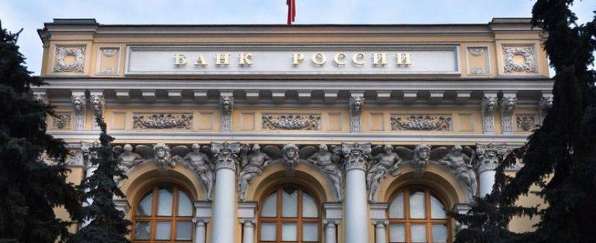 Отзывы лицензий у банков в РФ: суть явления и анализ текущей ситуации