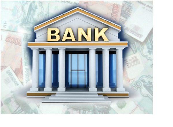 Аналитика Банковских вкладов